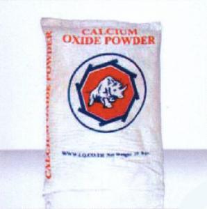 009 Calcium Oxide (Powder) ปูนขาวร้อน