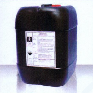 012 Ferric Chloride เฟอร์ริคคลอไรด์ (40%, 46%)