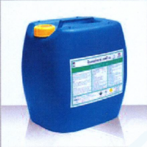016 Hydrogen Peroxide 50% ไฮโดรเขจนเปอร์ออกไซด์