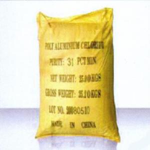 023  Poly Aluminium Chloride (PAC) โพลี อลูมิเนียม คลอไรด์ (PAC) (ผง)