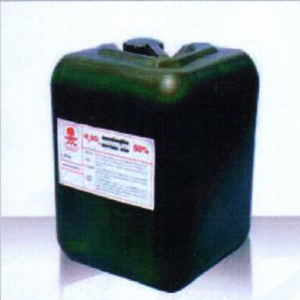 040 Sulfuric Acid กรดกำมะถัน